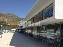 Business premises, 61.00 m², near bus and train, almost new